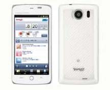 Yahoo to launch Android-based phone in Japan